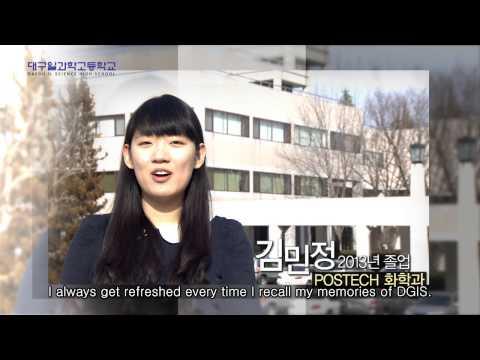 대구일과학고등학교(This is Daegu IL Science High School)