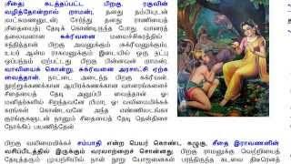 Video Mahabharatham in Tamil   Vana Parvam - Section 147 download MP3, 3GP, MP4, WEBM, AVI, FLV Februari 2018