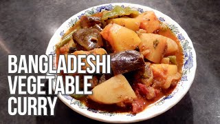 BANGLADESHI VEGETABLE CURRY ~ QUICK & EASY RECIPE