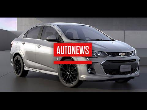 Обновленный Chevrolet Sonic 2017 Chevrolet Aveo