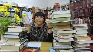 Книги, сданные читателями сентябрьским вечером...