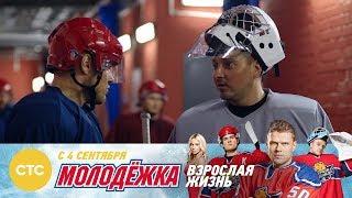 Иван Савчук против Бакина Молодежка Взрослая жизнь