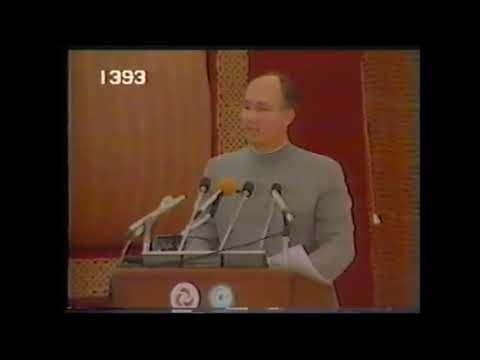 Inauguration Of The Aga Khan University Hospital - 1985