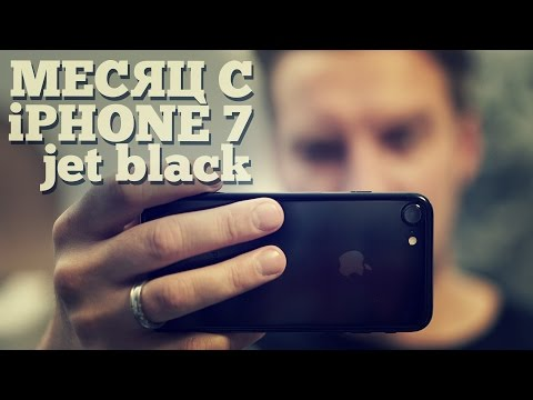 Месяц жизни с IPhone 7