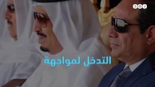 تهديد السعوديه لمصر