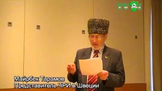 Национальная Ассамблея Чеченцев в Европе (Часть 9)(, 2016-03-02T10:54:42.000Z)