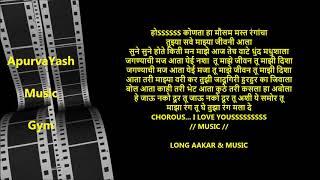 Galawar Khali Dolyat Dhundi Karaoke Lyrics Scale Lowered