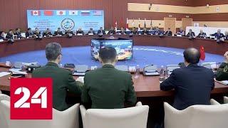 XX Форум пограничных ведомств открывается на острове Русский - Россия 24