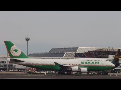 Plane Spotting EVA AIR (B-16410.B-16411.B-16412) - Boeing 747-45E farewell Retirement record