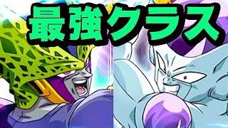 【ドッカンバトル】セルGTとフリーザGTが通常ガチャ産 最強クラスと言っても過言ではない【Dragon Ball Z Dokkan Battle】