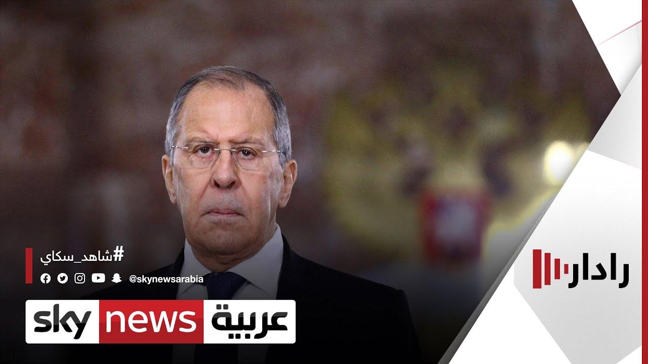 لافروف يعلن تعليق موسكو عمل بعثتها لدى الناتو | #رادار  - نشر قبل 2 ساعة
