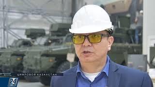 Цифровые технологии в производстве военной техники | Цифровой Казахстан