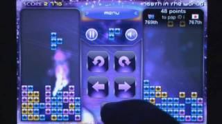 Twinflix: The Falling Blocks Puzzle iPhone Gameplay Review - AppSpy.com