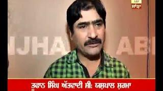 Yashpal Sharma plays inspector in 'Toofan Singh'