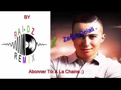 AYMAN HADI GRATUITEMENT LILLA MUSIC TÉLÉCHARGER SERHANI