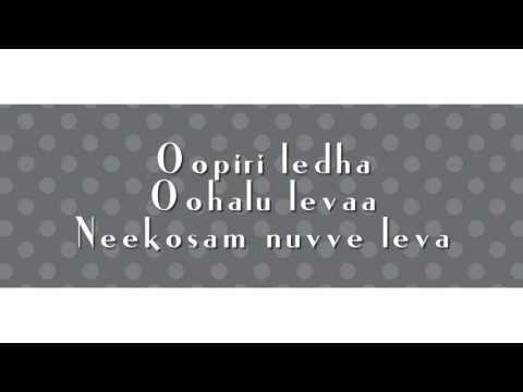 Oka Life Lyrics || Oopiri (2016) || Karthik || Sirivennela Seetharama Sastry