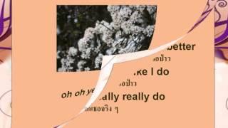 เรียนภาษากับเพลง The day you went away with lyrics + Thai sub