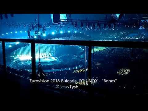 Eurovision 2018 Bulgaria: Equinox -