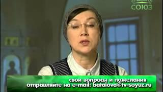 Уроки православия. Школа покаяния: о благодати. Урок 34. 28 января 2014