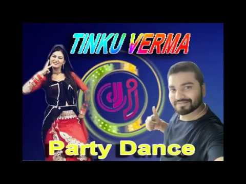 DJ TINKU VERMA (Party Dance ) With Sk Computer All Staff