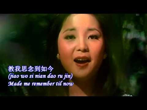 [Nhạc Hoa] Ánh trăng nói hộ lòng tôi-The Moon Represents My Heart- Teresa Teng