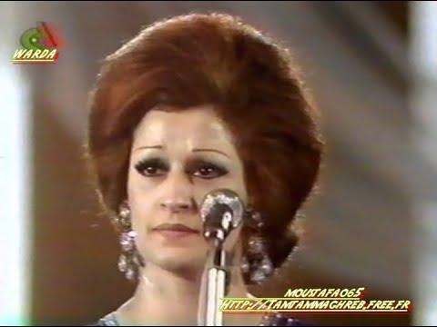 khalik hena warda 1976 خليك هنـــا حفل الجزائر