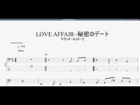 サザン オールスター ズ love affair 秘密 の デート