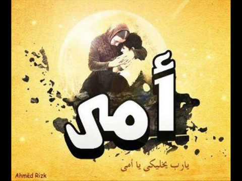 امى اروووع خطبه للشيخ خالد الراشد thumbnail