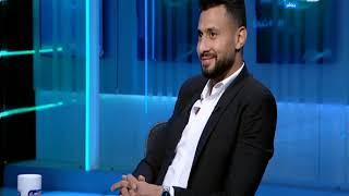 نمبر وان | أحمد عادل عبدالمنعم يكشف حقيقة تعرضه للظلم في صفوف المنتخب في السبورة