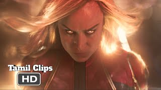 Captain Marvel (2019) - Action Scene Tamil [12/15] | Movieclips Tamil