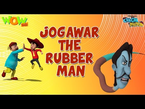 Jogawar The Rubber Man - Chacha Bhatija - 3D Animation Cartoon for Kids - As seen on Hungama TV