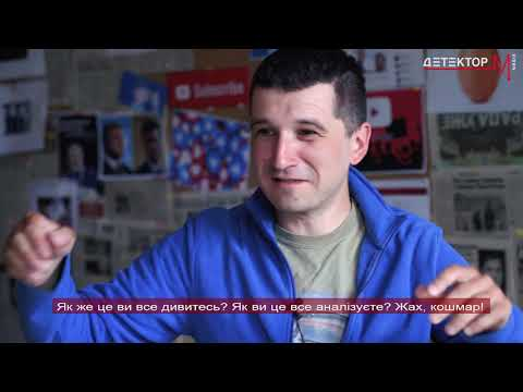 Детектор медіа: Отар Довженко: «Комунікація без участі журналістів перетворюється значною мірою на дурниці»