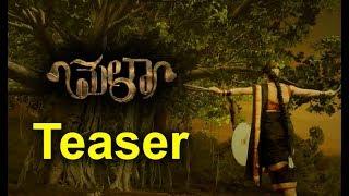 Mela Movie Teaser | Sai Dhanishka | Suriya Tej | Simran