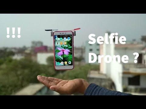 How to amazing make mobile drone?🔥🔥 Exposed!! 🔥🔥|| ȶօȶǟʟ ɖʀօռɛ ֆօʟʊȶɨօռ