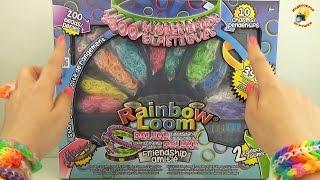 Rainbow Loom DeLuxe - лучший набор для плетения из резинок! Review set