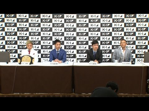 6・24 K-1 WORLD GP 2016 スーパーファイト 武尊vs小澤海斗 前日会見/K-1 WORLD GP 2016 Press Conference