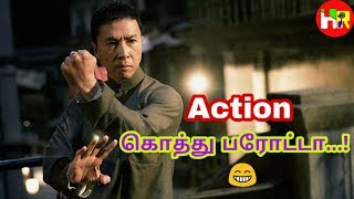 Ip Man Franchise | Movie Review | Tamil | Hollywood Rasigan