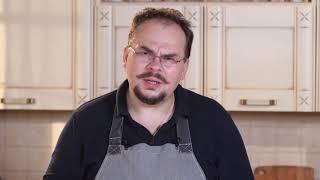 Усадьба:«Кухня народов СССР»