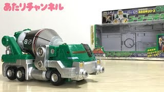 タンクが展開・回転!轟轟合体シリーズ03 ゴーゴーミキサー!