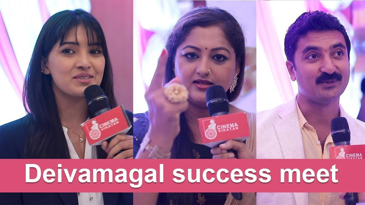 Deivamagal success meet a day to remember vikatantv youtube deivamagal success meet a day to remember vikatantv m4hsunfo