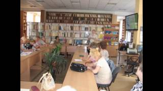 Електронний ресурс ХДНБ ім.  В.  Г.  Короленка