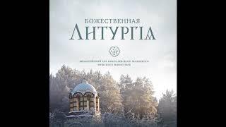 Вышел первый аудиоальбом хора тверского Николо-Малицкого монастыря