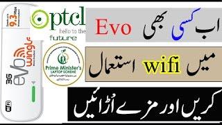 How to on wifi in any evo like PM evo