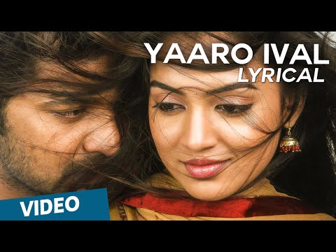 Yaaro Ival Official Full Song With Lyrics | Thirumanam Enum Nikkah