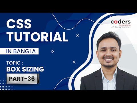 CSS Bangla Tutorial / CSS3 Bangla Tutorial [#36] Box Sizing thumbnail