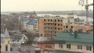 Генеральный план застройки города Воронеж.(, 2012-10-17T22:08:53.000Z)
