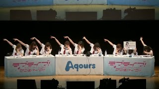 ⟦ENsub062616⟧LL!S!! Aqours Nico ECA ~Floating Sunshine~