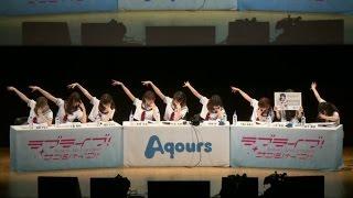 ⟦ENsub062616⟧LL!S!! Aqours Nico ECA ~Floating Sunshine~