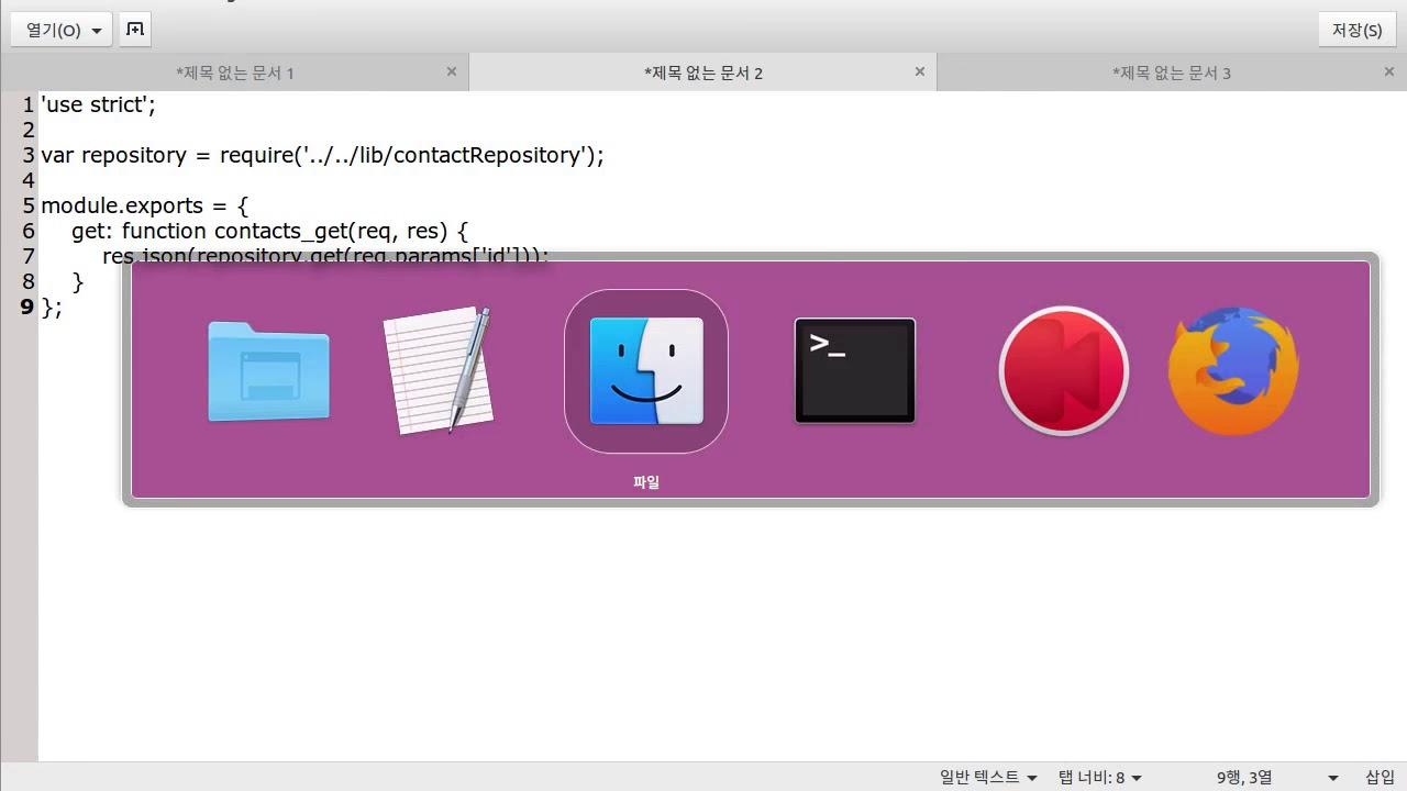 Azure App Service on Linux   Node js RESTful API를 빌드하여 Azure의 API 앱에 배포