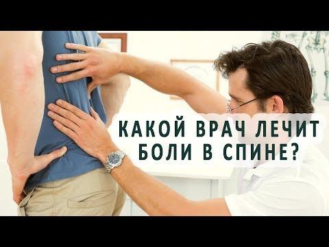 Болит нога к какому врачу обратиться